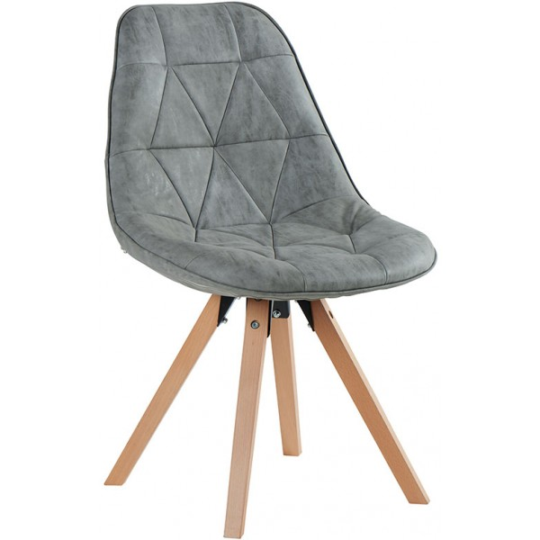 Chaise contemporaine gris clair chayate casita for Chaise salon contemporaine